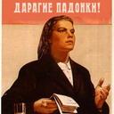 Марина Дэйчэнк